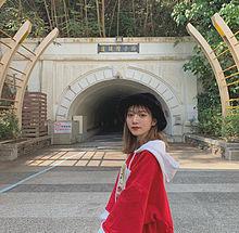 古川優香チャン プリ画像