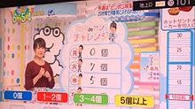 きいちゃんのラストゲームの画像(プリ画像)
