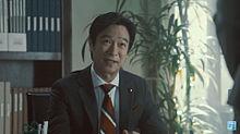 堺議員&夏目秘書の画像(夏目三久に関連した画像)