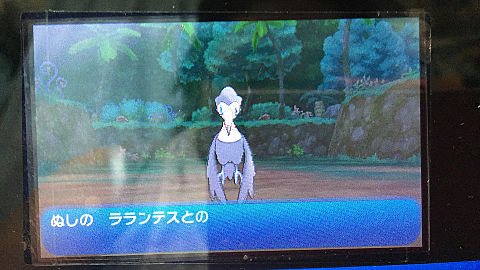 pokemon moon day.2の画像(プリ画像)