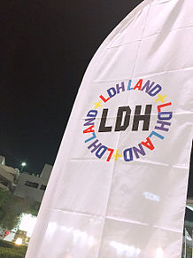 LDH大好き❤️ プリ画像