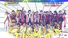 24時間テレビARASHI美少年ハイハイじえ少年忍者の画像(テレビに関連した画像)