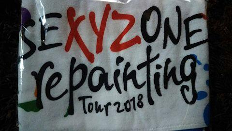 Sexy Zoneのタオル!!ヤバイ!!の画像(プリ画像)