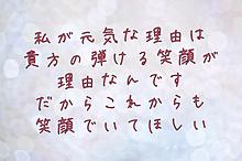 ポエム(恋愛系)の画像(恋愛系に関連した画像)