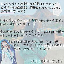 5月 グリーティングカードの画像(コピーグループに関連した画像)