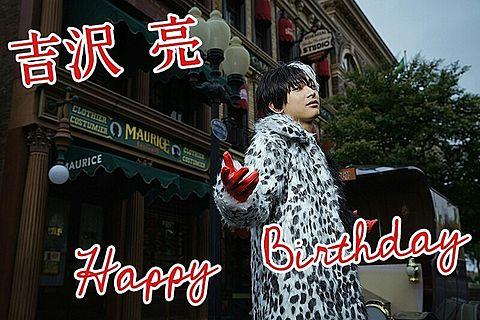 お亮  Happy  Birthdayの画像(プリ画像)
