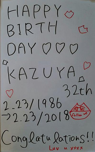 和くん、Happy Birthday♡の画像(プリ画像)