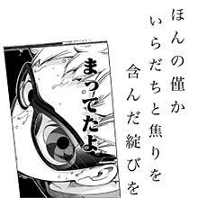 月島蛍の画像(プリ画像)