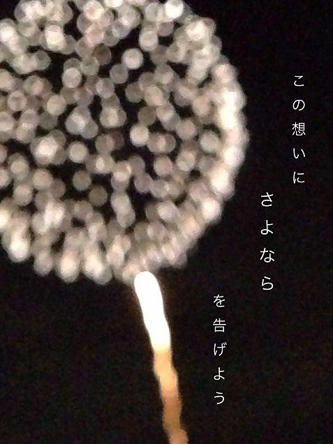 無断再投稿→禁止の画像(プリ画像)
