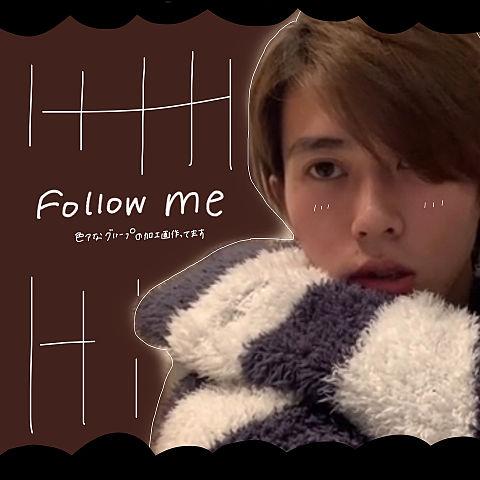 follow meの画像 プリ画像