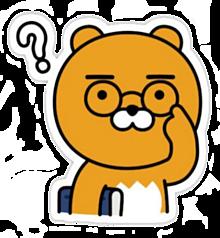 らいあん♡の画像(ライアンに関連した画像)