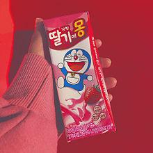 韓国語❤ プリ画像