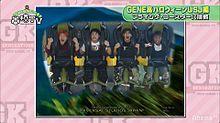 GENE高の画像(GENERATIONSに関連した画像)