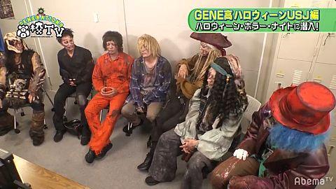 GENE高の画像(プリ画像)
