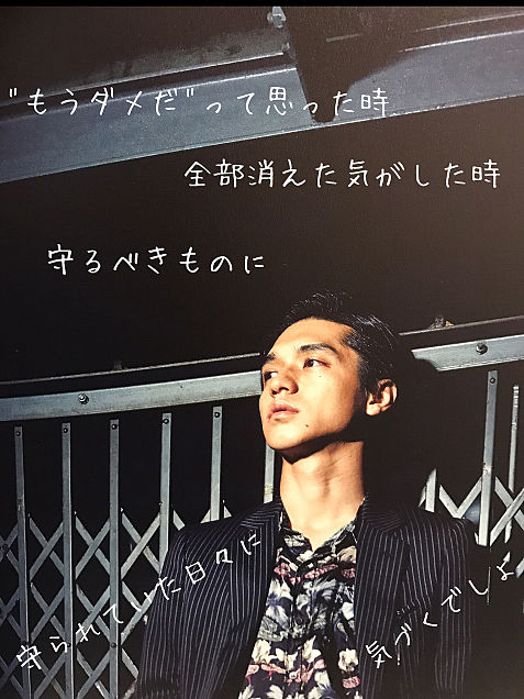 ∞saki∞さんリクエストの画像(プリ画像)