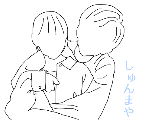 しゅんまやの画像(プリ画像)