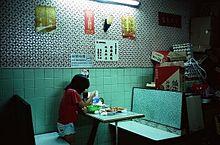 中国の画像(宝石に関連した画像)