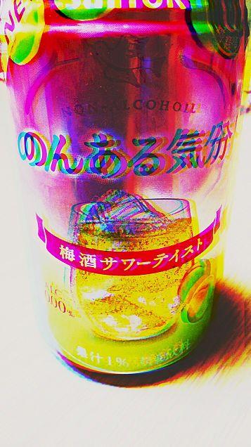 ノンアルコールの画像(プリ画像)