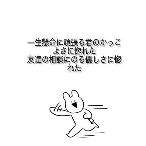 彼氏への画像(プリ画像)