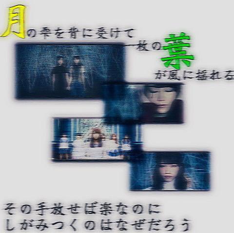 もなりべさんの文字入れ🎶の画像(プリ画像)