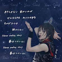 🌙 _ Your Seedの画像(空に関連した画像)