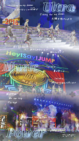 ✨ _ Ultra Music Powerの画像(Ultraに関連した画像)