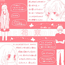 まゆ~‼ リクエスト💗の画像(後悔カップル恋人loveに関連した画像)