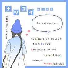 リクエスト!の画像(おしゃれパステル原画に関連した画像)
