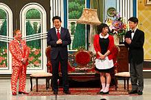 吉本新喜劇と安部首相  ハートいいねを押してね!の画像(吉本に関連した画像)