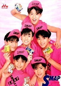 SMAP スマップ 写真右下のハートを押してねの画像(SMAPに関連した画像)