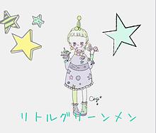 ディズニーキャラクター 可愛いの画像309点 完全無料画像検索のプリ画像 Bygmo