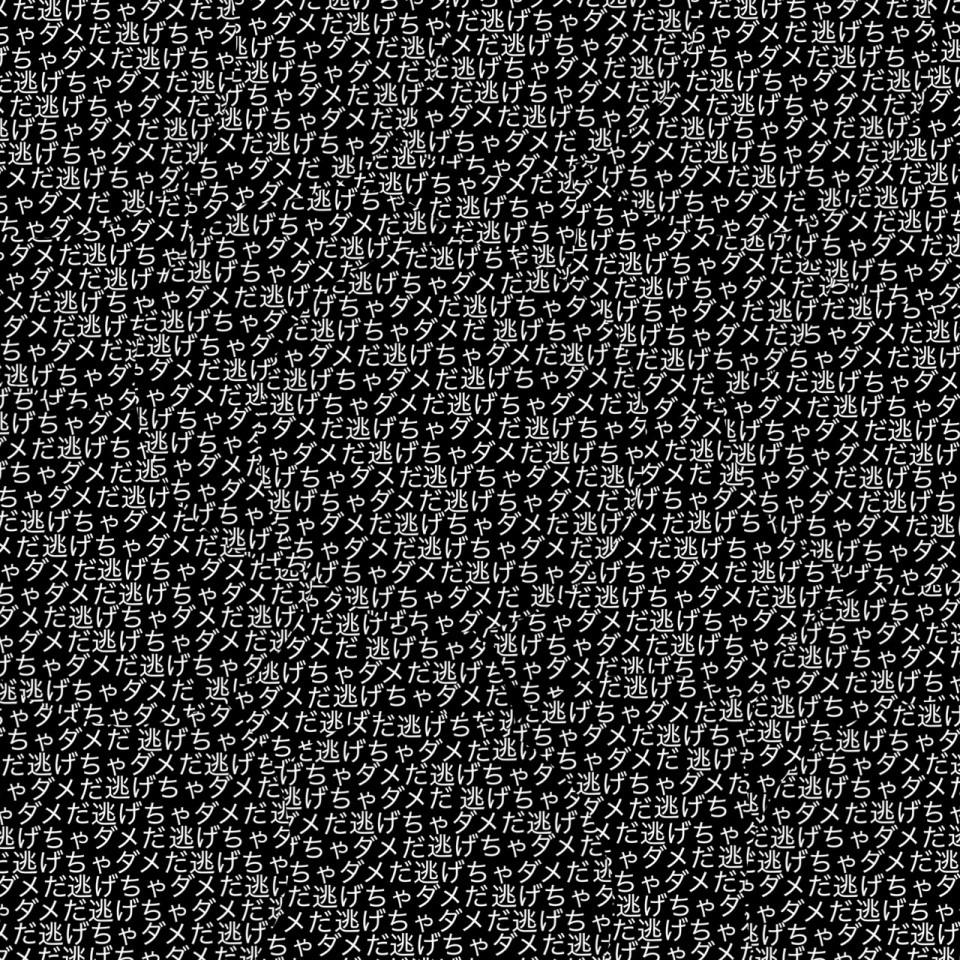 【永六輔の】つボイノリオの聞けば聞くほど63【正統な後継者】 [無断転載禁止]©2ch.netYouTube動画>24本 ->画像>190枚