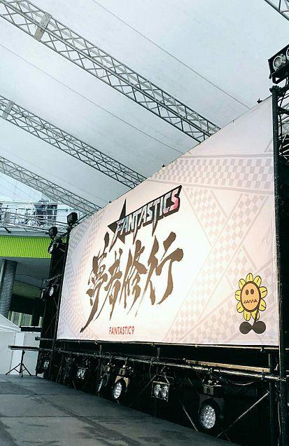 FANTASTICS9の画像(プリ画像)