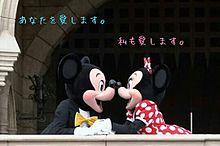 ミキミニ・小毬の画像(プリ画像)