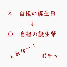 あるある!VIの画像(VIに関連した画像)