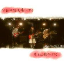 MOSHIMO プリ画像