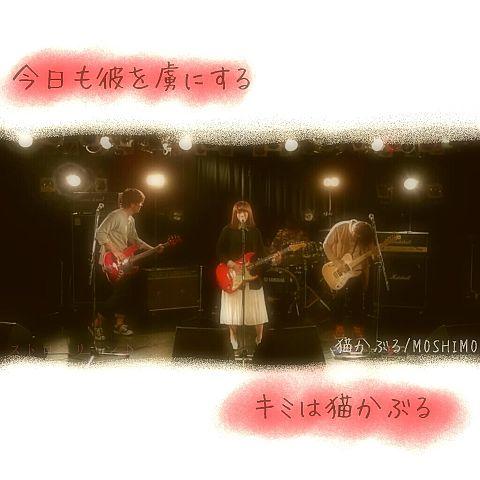 MOSHIMOの画像(プリ画像)