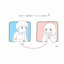 恋のコード(お知らせ)の画像(プリ画像)