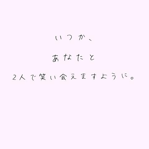 願いの画像(プリ画像)