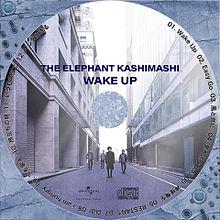 エレファントカシマシ「WAKE UP」の画像(エレファントカシマシに関連した画像)