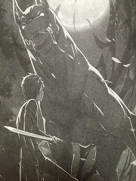 スバルVSウルガルムの画像(プリ画像)