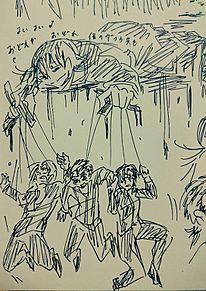 京伏サーカスの画像(プリ画像)