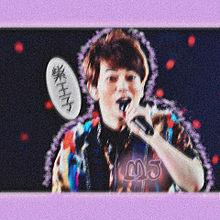 松潤birthday!!