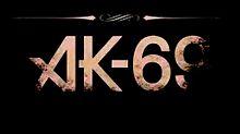 AK-69の画像(プリ画像)