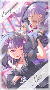 バンドリ『NFO −古竜と花嫁−』の画像(紗夜に関連した画像)