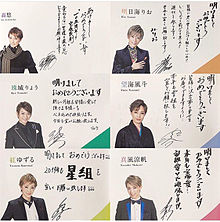 宝塚歌劇団  トップスターさんの画像(轟悠に関連した画像)