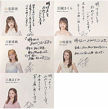 宝塚歌劇団  トップ娘役さんの画像(宝塚歌劇団に関連した画像)