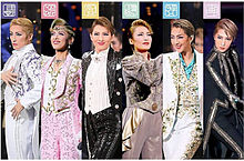 宝塚歌劇団の画像(轟悠に関連した画像)