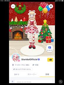 スターアイドルというゲームの公式様!かわよい!の画像(公式に関連した画像)