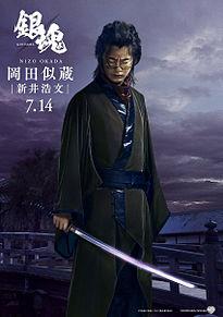 銀魂 実写映画 ビジュアルの画像(プリ画像)